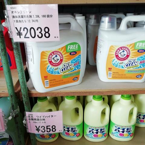 コストレ洗剤