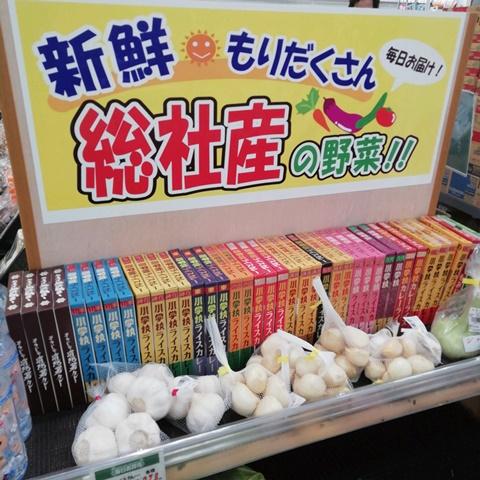 総社小学校カレーシリーズ