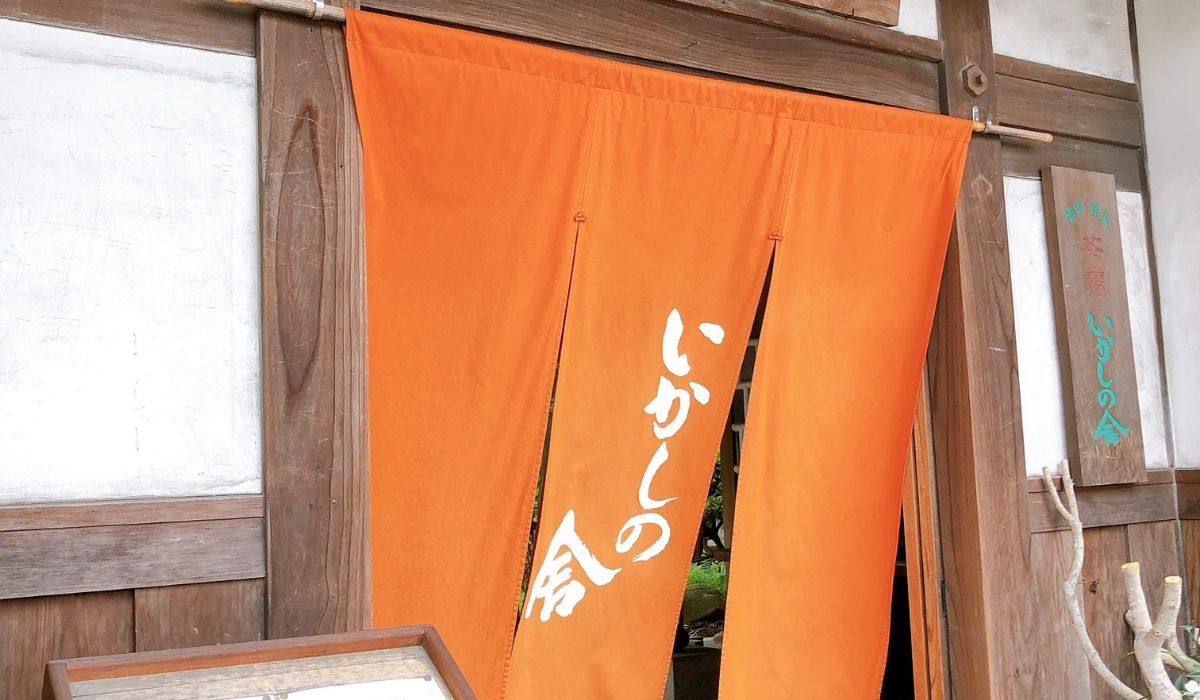 都窪郡早島町「いかしの舎」は明治時代の民家を改修!結婚式・コスプレイベントも開催