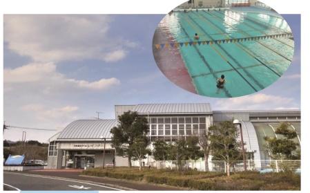 久米総合文化運動公園 市民プールレインボー