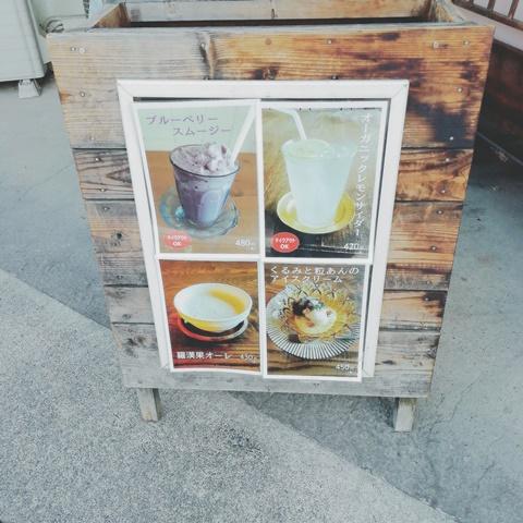 湯郷温泉街カフェ