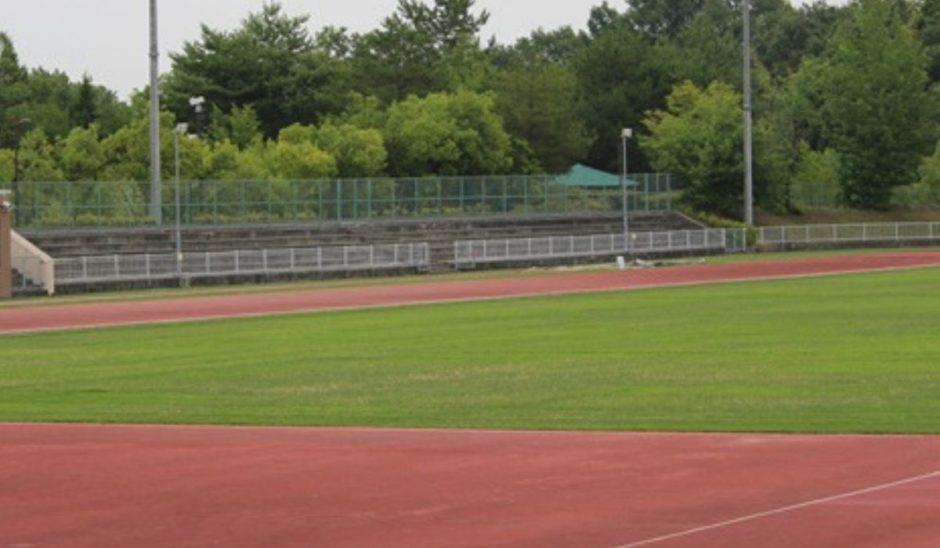 北公園陸上競技場