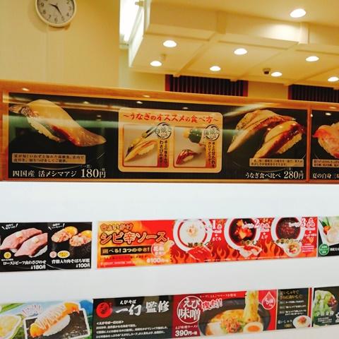 かっぱ寿司おすすめメニュー