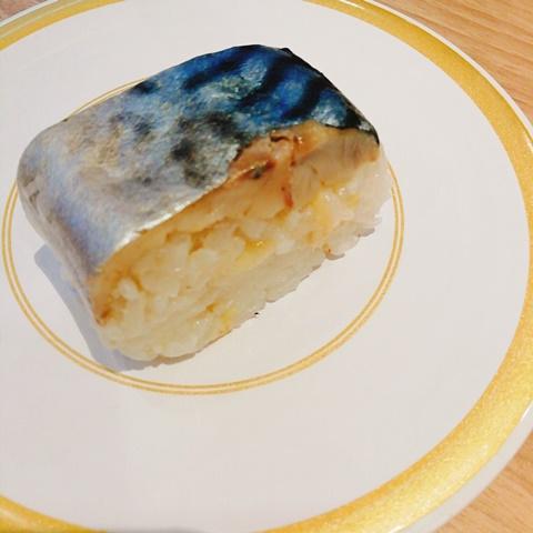 肉厚とろ〆さばの押し寿司
