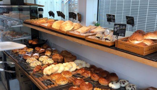 倉敷市中帯江「PANEAT(パニート)」住宅街にある小さなパン屋さん