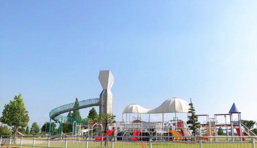 岡山市南区の「灘崎総合公園」は大型遊具あり!図書館、ウェルポートで1日楽しめる