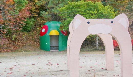 超穴場!総社北公園の遊具は桃太郎をモチーフにした可愛らしさ☆どんぐり拾いにもおすすめ