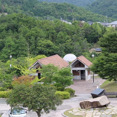 総社北公園