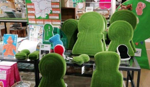 東急ハンズ岡山店の「岡山de古墳にコーフン!!!」イベントに行ってきたよっ!!