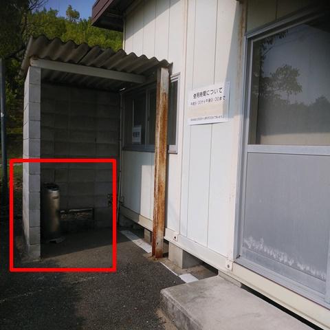 第三駐車場入り口喫煙所