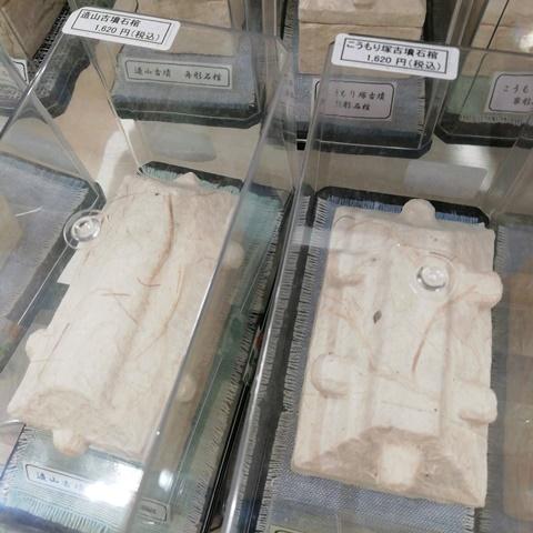 古墳deコーフン協会石棺レプリカ