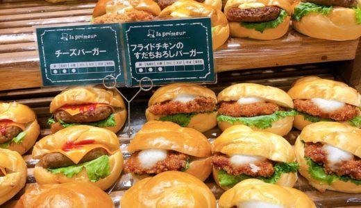 倉敷市茶屋町にあるスーパーエブリイ内「ラ・プリムール」はALL100円パン屋さん!