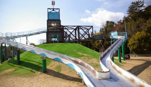 玉野市の大型遊具がある「田井みなと公園」は人工の砂浜と海水で夏も楽しめる!