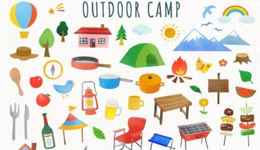 岡山県の手ぶらで行けるキャンプ場情報まとめ