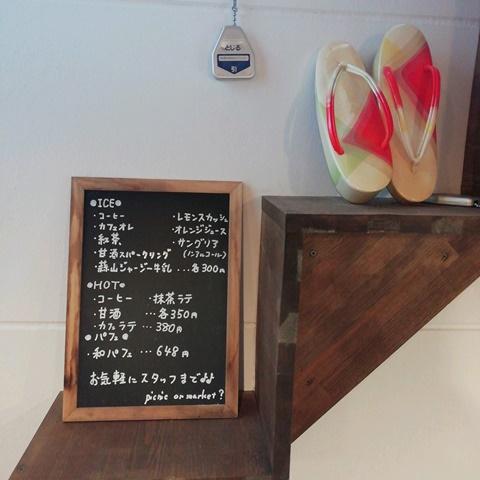 湯原温泉足湯カフェ