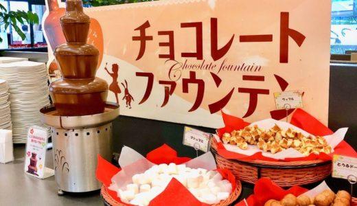 倉敷市「ワールドビュッフェ」の食レポ!予約・クーポンで子連れに嬉しい料金設定