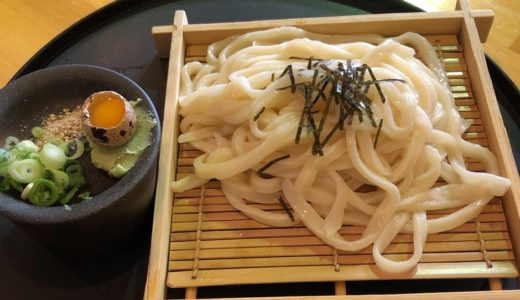 岡山市藤田「うどんかえで」営業時間短いけど安くて美味しい!