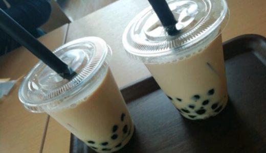【期間限定】蒜山ワイナリーのタピオカミルクティーを飲んでみたっ!