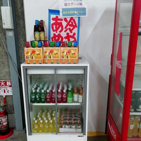 日本一のだがし売り場冷やあめ