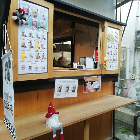 倉敷乳茶お店