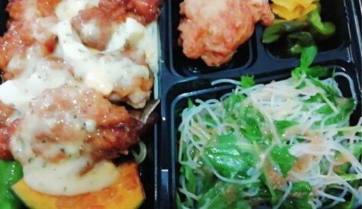 もみじ堂倉敷店でお弁当をテイクアウト☆この価格でこのボリュームはヤバい!